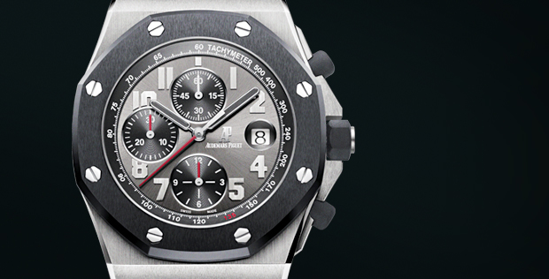 Audemars Piguet Doha Royal Oak Offshore Replica Italia