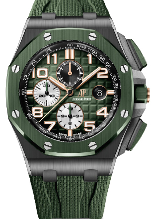 Replica Royal Oak Offshore Selfwinding Chronograph 44 mm Verde
